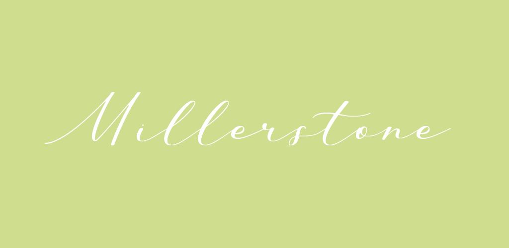 Безплатен сватбен шрифт - Millerstone